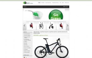 web development e-shop for electric scooters and electric bikes