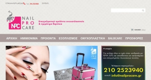 Online store nailprocare.gr