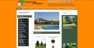 Ecommerce  e-shop Website with standard nurseries, garden design & construction of