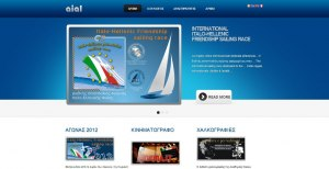 Website Design for Greek - Italian cultural association in Leros