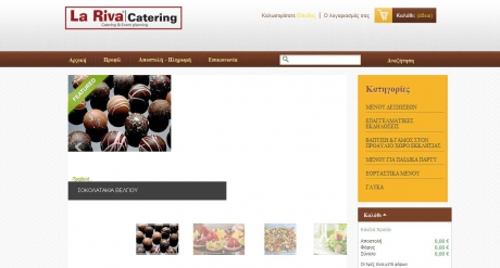 Online store eshoplarivacatering.gr