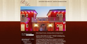 web site creation for Boutique Hotel Parga Princess in beautiful Parga.