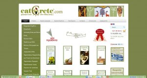web development eshop with Cretan Diet - virgin olive oil, Cretan products