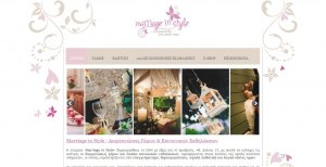 web site creation for company organizing weddings and other social events