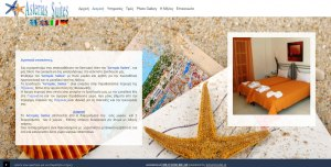 Website Design for Hotel Asterias Suites in Pachena Milos Cyclades