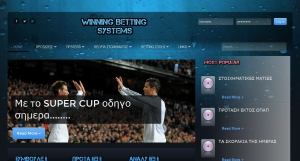 Website winningbettingsystems.gr