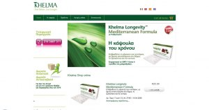 web site for the first purely Greek reference company in the field of phytotherapy and natural diet