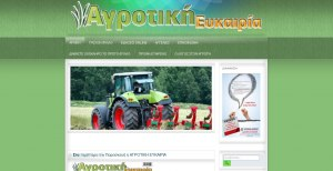 Website Design for Rural Affairs & newspaper ads