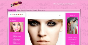 Web page for manicure, pedicure, makeup, eyelash extension shop