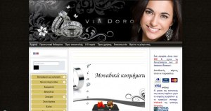 eshop web site with unique collection of jewelry, rings, crosses