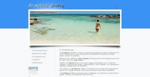Web design for a Hotel in Chania