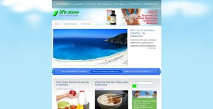website for health advice, wellness and nutrition