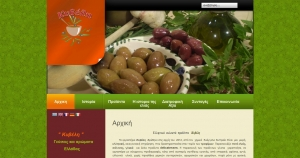 Website Design for fine Greek products