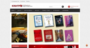 create online store for publisher