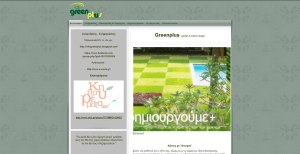Web site design for decoration and modern gardens construction