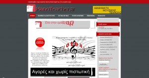 construction e-shop web site for piano lessons, sheet music, easy to advanced level