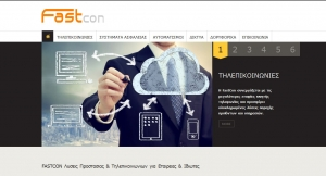 Website for Protection Solutions & Telecommunication for companies and individuals